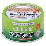 デビフペット シニア犬の食事 ささみ&すりおろし野菜 85g