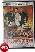 Les 55 Jours de Pekin [Edizione: Germania]