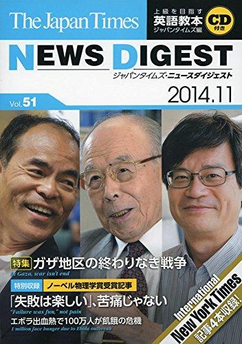 The Japan Times NEWS DIGEST 2014.11 Vol.51 (CD1��Ĥ�)