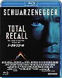 トータル・リコール[Blu-ray/ブルーレイ]