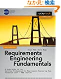 Requirements Engineering Fundamentals: A Study Guide for the Certified Professional for Requirements Engineering Exam - Fo...