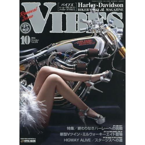 VIBES (バイブズ) 2016年 10月号 [雑誌]