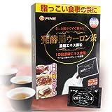 発酵黒ウーロン茶エキス顆粒 30包 ファイン