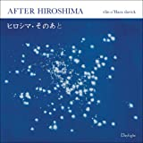 After Hiroshima (0983231656) by Elkins, James