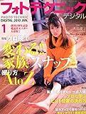 フォトテクニックデジタル 2010年 01月号 [雑誌]