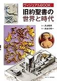 ISBN-10:4818407917