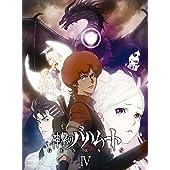 神撃のバハムート GENESIS IV(初回限定版) [Blu-ray]