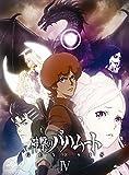 神撃のバハムート GENESISのアニメ画像