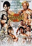新日本プロレスリング レッスルキングダム in 東京ドームIV 2010.1.4 東京ドーム [DVD]