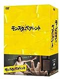 ������ڥ�����DVD-BOX