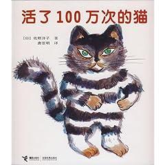 ����100�����I�L(100�������˂�)(������)