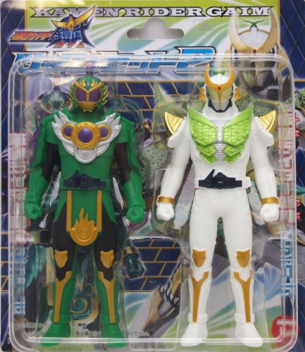 Masked Rider armor Takeshi (Foreign Affairs) Twin Set 2 (japan import) - 1