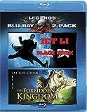 Black Mask / Forbidden Kingdom (Two-Disc Edition) [Blu-ray]