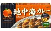 S&B 地中海カレー ナッツ&オレンジ