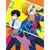 ハマトラ 2 初回生産限定版[DVD]【イベント優先申込み券(夜の部)付き】