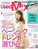 Used Mix (ユーズドミックス) 2014年 5月号