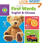 First Words: English & Chinese