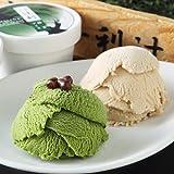 京都宇治「辻利」抹茶アイス ほうじ茶アイス