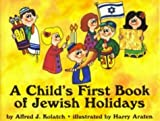 A Child's First Book of Jewish Holidays [Hardcover]