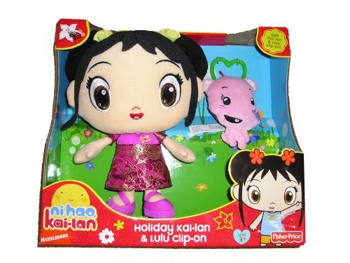 Nihao Kai-lan Plush Holiday Doll With Clip On Lulu (Fisher Price Clip On Dolls compare prices)