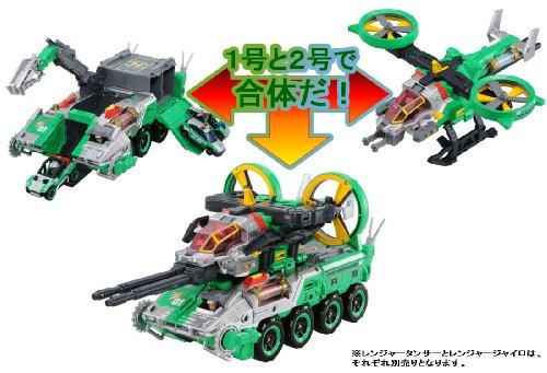 トミカ ハイパーグリーンレンジャー1号 レンジャータンサー