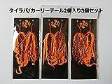 タイラバ カーリーテール3個セット オレンジ3個