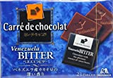 森永製菓 カレ・ド・ショコラ ベネズエラビター 1箱(21枚入り)