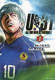 U-31(1) (モーニングコミックス)[Kindle版]