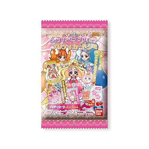 Go! プリンセスプリキュア プリティカードグミ 20個入 BOX (食玩・キャンデー)