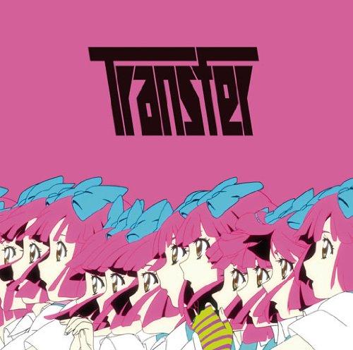 Transfer[初回盤]
