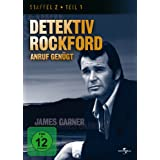 "Detektiv Rockford - Staffel 2, Teil 1 [3 DVDs]von ""James Garner"""