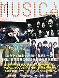 MUSICA (ムジカ) 2014年 01月号 [雑誌]