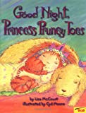 Good Night, Princess Pruney Toes (0816752761) by McCourt, Lisa
