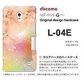docomo Optimus G Pro L-04E ケース Optimus G Pro L-04E カバー ケース・ジャケット【フラワー174/l04e-PM174】