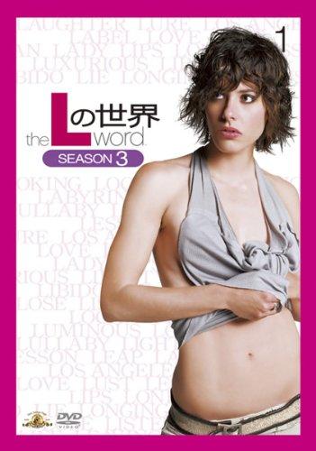 Lの世界 3rd 全6巻セット [レンタル落ち] [DVD]