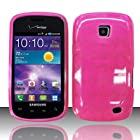 For Samsung Illusion / Galaxy Proclaim i110 (Verizon/Straight Talk) TPU Cover Case - Hot Pink TPU