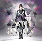 Sail away(初回限定盤)(DVD付)