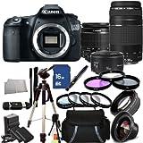 Canon EOS 60D DSLR Camera Triple Lens Bundle with Canon 18-55mm, 75-300mm & 50mm Lenses