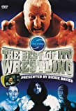 The Best Of ITV Wrestling [DVD]