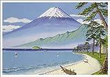 お風呂ポスター 富士山(お風呂屋さんの絵)