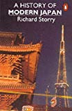 img - for By Richard Storry A History of Modern Japan: Revised Edition (Revised) [Paperback] book / textbook / text book