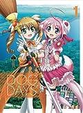 「DOG DAYS'」の特別興業フロニャ祭に竹達彩奈が追加出演