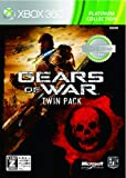 echange, troc Gears of War Twin Pack (Platinum Collection)[Import Japonais]