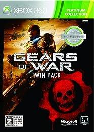Gears of War ツインパック Xbox360 プラチナコレクション【CEROレーティング「Z」】