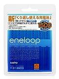 SANYO NEW eneloop 充電式ニッケル水素電池(単3形12個パック) [HR-3UTGA-12BP]