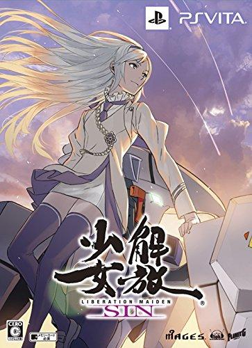 解放少女 SIN (限定版) (設定資料集、オリジナルショートアニメプロダクトコード 同梱) -