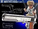 【WAスーパーリアルガン】世田谷ベース・モデル 第5弾 1056 ハードボーラー(ガードレス・モデル)