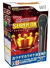 カラオケJOYSOUND Wii SUPER DX ひとりでみんなで歌い放題!(マイクDXセット)