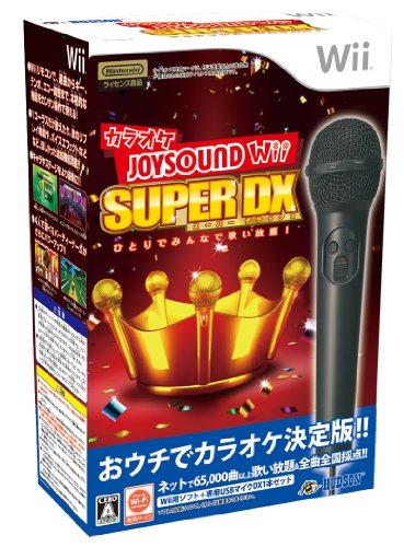 【ゲーム 買取】カラオケJOYSOUND Wii SUPER DX ひとりでみんなで歌い放題! (マイクDXセット)