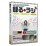 録るラジ for Windows